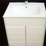 """ארון אמבטיה תלוי אפוקסי טראמו וויב 60 ס""""מ"""