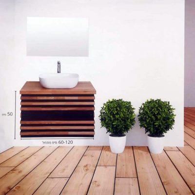 """ארון אמבטיה תלוי לבונה אפוקסי 80 ס""""מ"""