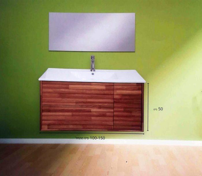 """ארון אמבטיה תלוי קליין מעץ מלא 120 ס""""מ"""