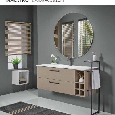 """ארון אמבטיה תלוי פורמייקה 80 ס""""מ מאסטרו"""