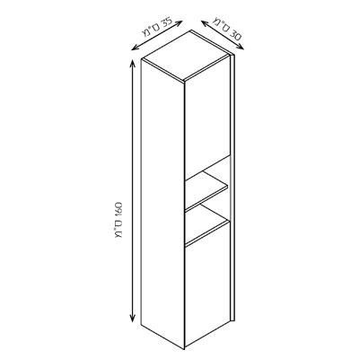 ארון שירות 2 דלתות + 2 תאים