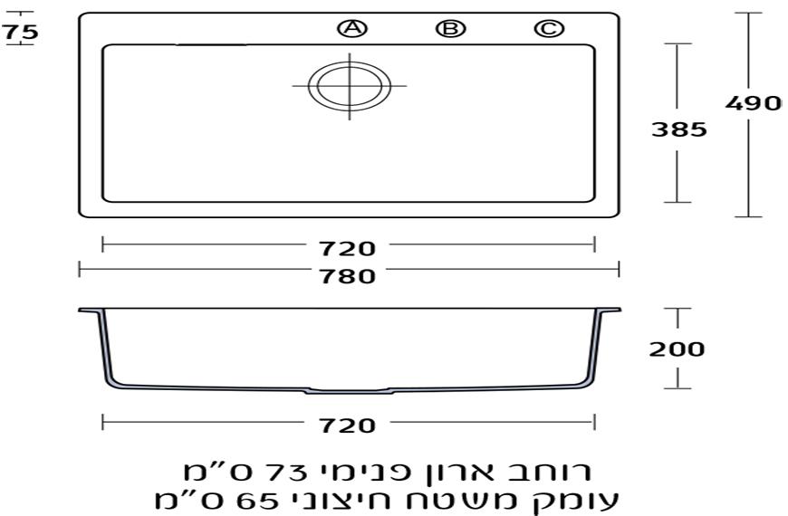 כיור מטבח פרימוס N-100-XL- אקווהטופ