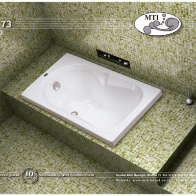 אמבטיה אקרילית מלבנית 105*70