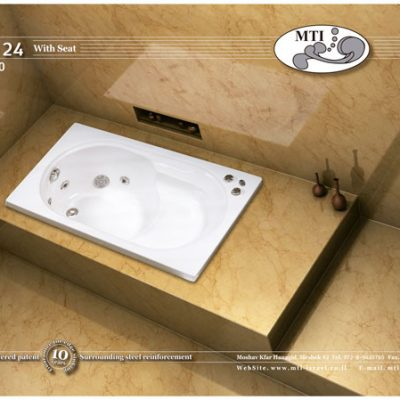 אמבטיה אקרילית מלבנית 120*70 עם ישיבה