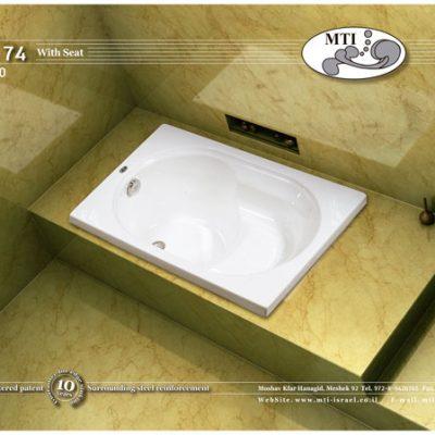 אמבטיה אקרילית 105*70 עם ישיבה