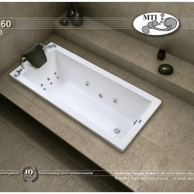 אמבטיה קטנה אקרילית 150*70