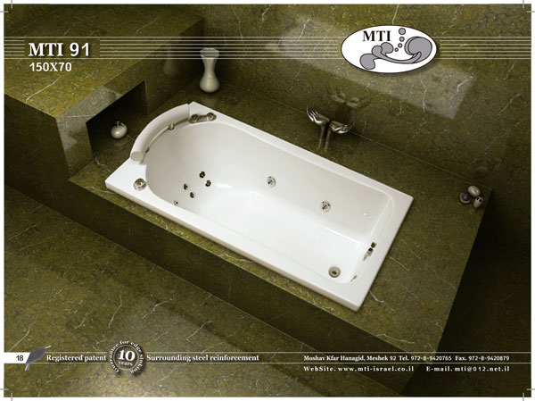 אמבטיה אקרילית 150*70
