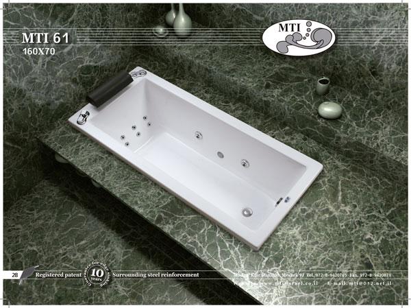 אמבטיה אקרילית 160*70