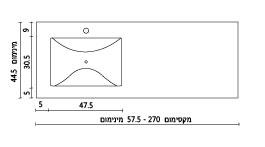 כיור משטח SV470