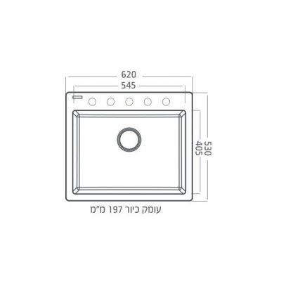 """אוניקס 60 - כיור מטבח בודד מגרניט להתקנה שטוחה, מתאים לארון 60 ס""""מ"""