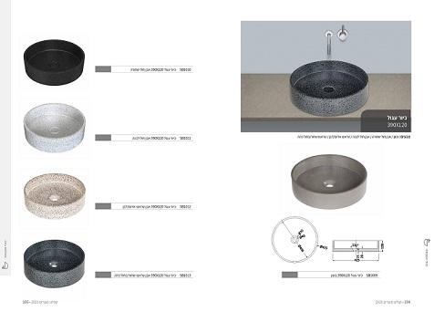 """כיור בטון מונח עגול 39 ס""""מ קוטר במגוון צבעים"""